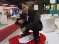 Meet Mr. Toilet